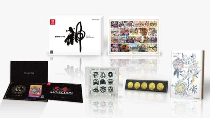 Final Fantasy Legend Limited Edition