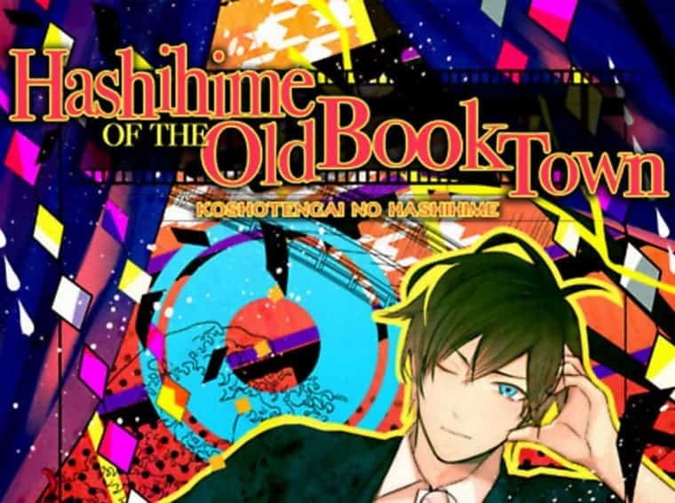 Hashishime of the Old Book Town