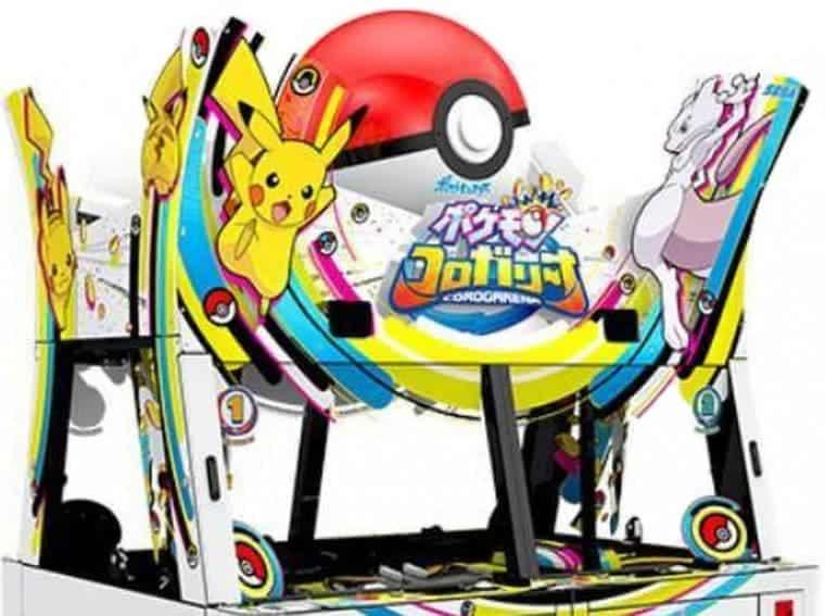 Pokémon arcade
